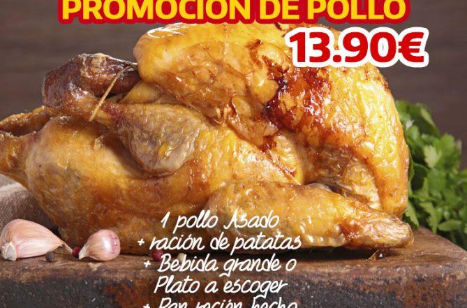Pollo asado menú a domicilio